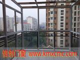 佳湖新城钢架阳光房铝合金窗
